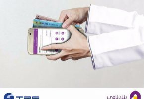 bank nizwa successfully goes live with iris money to launch digital wallets