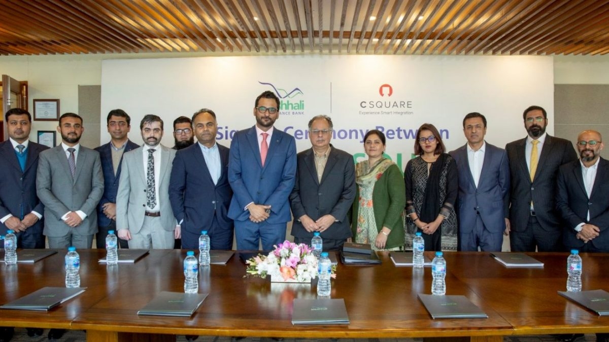 khushhalibank selects c square to deploy genesys customer experience management solution and avantage crm featured img