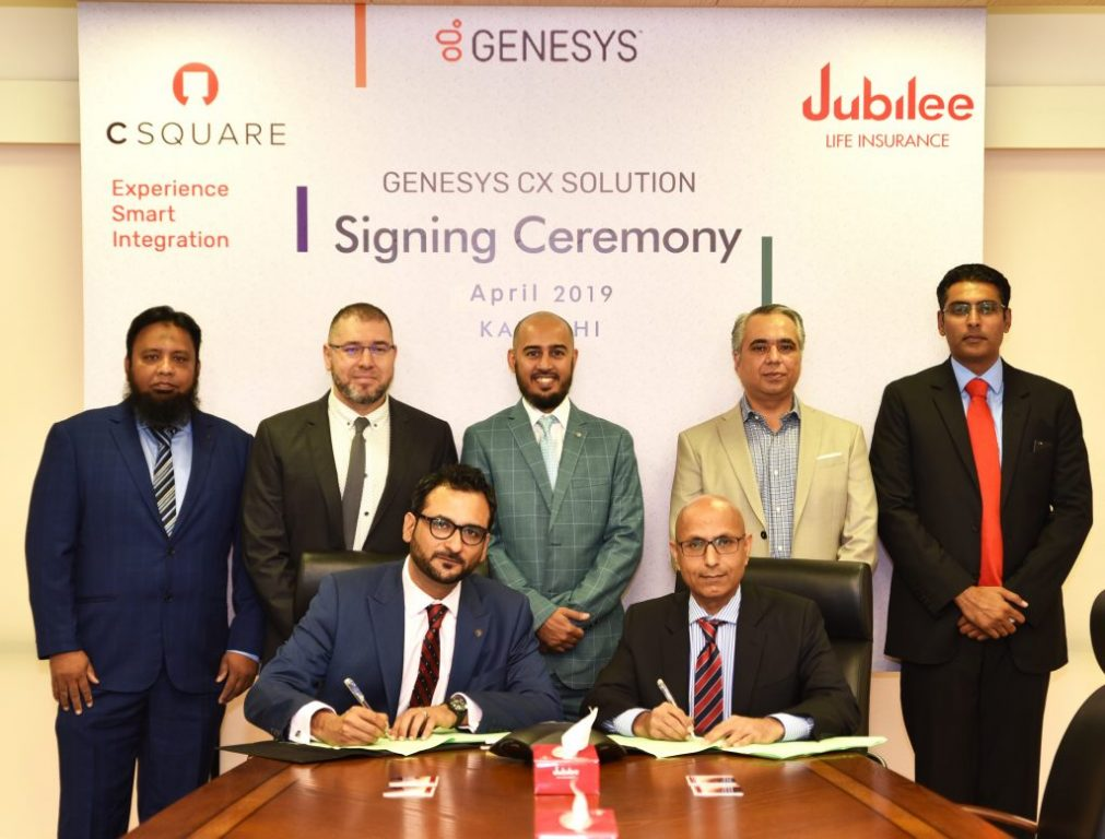 Jubilee Life Insurance Selects C SQUARE to deploy World's ...