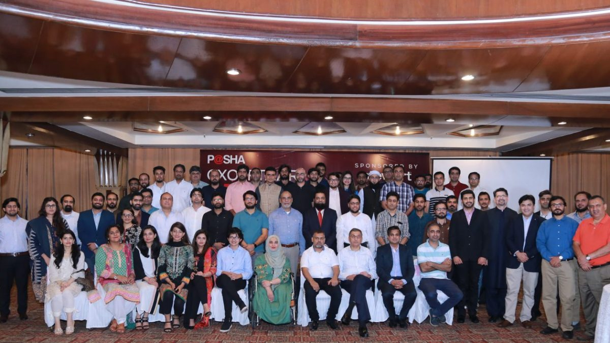 p@sha-cxo-iftaar-2019-in-lahore-featured-img